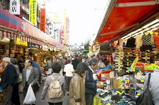 mercados urbanos